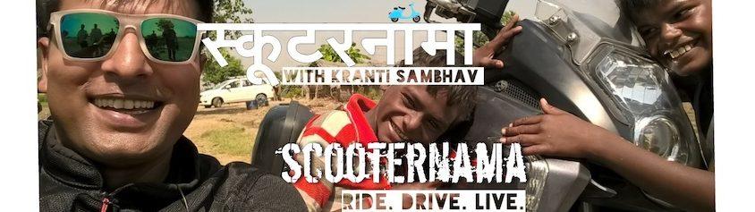 ScooterNama.org